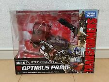 Takara Tomy Transformers Movie MB-01 Optimus Prime Japan Anime Action Figure F/S