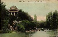 CPA PARIS 12e-Bois de Vincennes-Lac des Minimes (322743)