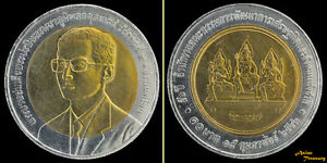 2000 THAILAND 10 BAHT BIMETALLIC Y#371 ECONOMIC DEVELOPMENT 50YEAR COIN UNC(#11)