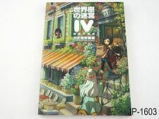 Etrian Odyssey IV Official Setting Collection Japanese Artbook Japan JP Book 4