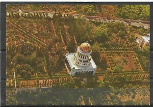 Unposted Continental Size Picture Postcard of The Bahai Shrine, Haifa, Israel
