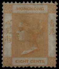 Hong Kong Stamps (Pre-1997) without Gum