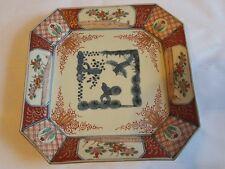Superb   19th Century Imari Octaganol Plate 26.5 cm Square - super condition