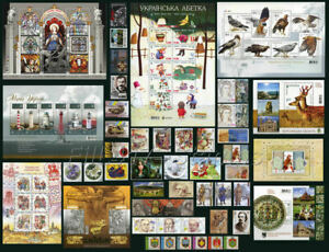 UKRAINE, COMPLETE / FULL YEAR SET OF UKRAINE STAMPS 2020 - base version.