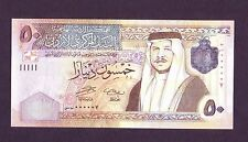 JORDAN 55 DINARS 2007  Low Serial 7 UNC  (ZAK/B15)