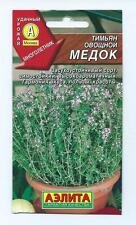"""The seeds of the Russian High Quality.Thyme Vegetable """"Medok"""""""