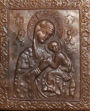 VIRGIN MARY CHRIST CHILD VINTAGE SMALL COPPER PLAQUE