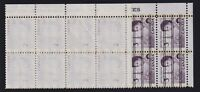 Canada Sc #456pxx (1967) 3c Centennial Precancel Warning Strip of 20 Mint NH