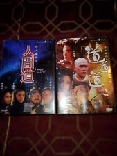 A CHINESE GHOST STORY 2+3 FORTUNE STAR HK JOEY WONG LESLEY CHENG MARTIAL ART OOP