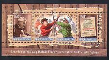 UNGHERIA 2007 Ferenc Molnar/Libri/Letteratura/Scrittori/autori/PEOPLE 4v M/S n33716