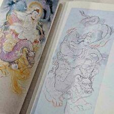 Dragon painting Japanese Book Reference Flash Tattoo Irezumi Tebori Design MZ