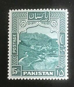 W0143 PAKISTAN 1948 Khyber pass R15   SG 42b  perf 13  MH