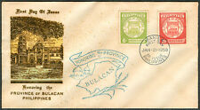 1959 Philippines HONORING THE PROVINCE OF BULACAN First Day Cover - A