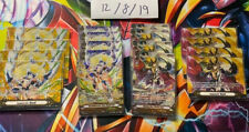 Vanguard Memoir of Vanguard Koshien Chara Expo 2019 Ezel Gold  Paladin Lot