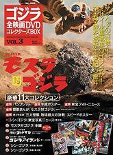 Godzilla All Movie Dvd Collector's Box vol.3 Mothra vs. Godzilla
