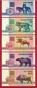 LOT OF FIVE BELARUS 1992 GOZNAK BEAUTIFUL UNC NOTES: 5, 10, 25, 50, & 100 Rubles