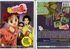 Kodocha Vol 12 Akito's Rival New Anime DVD Funimation Release