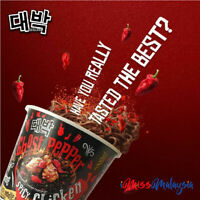 Instant Noodle Daebak Ghost Pepper Spicy Chicken 80g 1 Cups Limited Edition