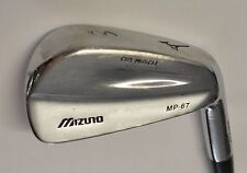 MIZUNO MP-67 Grain Flow Forged Cut Muscle 6 Iron S300 Steel Shaft MP67