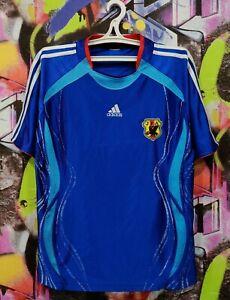 Japan National Football Team Soccer Jersey Shirt Training Top Raplica Mens L