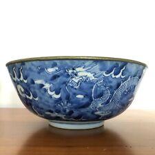 Large Bol Chine Bleu & Blanc 19th C Chinese Kangxi Mark Blue & White Bowl