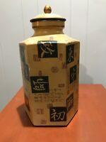 VINTAGE/ANTIQUE Large Asian Ginger Jar Black Language Symbols Gold Trim Top