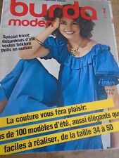 MAGAZINE BURDA VINTAGE MODE PRINTEMPS ETE BOBO CHIC JUILLET 1981