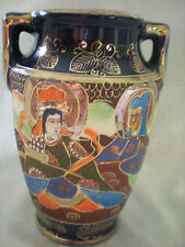 Japanese Satsuma Moriage Vase Hand Painted Cobalt Blue with Handles