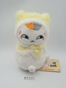 "Natsume Yuujinchou B3105 Madara Nyanko-sensei Cat Bandai Spirits Plush 6"" Toy"