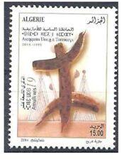 2014- Algeria- Algerie- Barbary High Commission- Symbole berbère- set 1v. MNH**