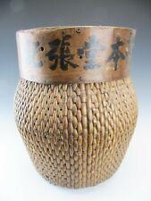 "Chinese Hand Woven Willow & Wood Fish Basket 15 Tall x 12 1/2"" Diameter"