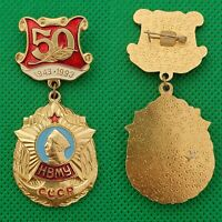 "Soviet rare medal Badge ""50 years of NVMU USSR"" 1943-1993 original aluminum"