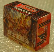 CARDFIGHT VANGUARD TRIUMPHANT RETURN OF THE KING OF KNIGHTS DECK BOX BRAND NEW