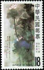 China Scott #2409 Mint