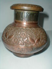 Antique Islamic Persian Copper Repoussee Hand Hammered Floral Vase/Water Pot