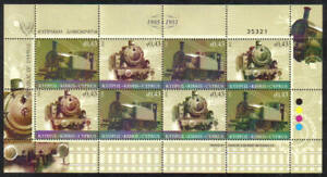 Cyprus Stamps SG 1222-23 2010 The Cyprus Railway Full Sheet - MINT Low postage