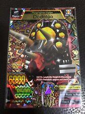 Strong Animal Kaiser Maximum (SAKM) Version 3 Ultra Rare Card - Dodolgo