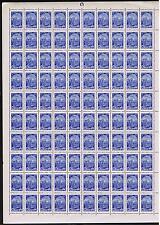 Sowjetunion  MiNr. 2440  postfrisch MNH ** 100er Großbogen 150,00 €uro