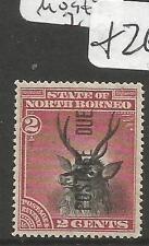 North Borneo 1895 Postage Due SG D2 Deer MOG (1cln)