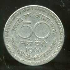 INDE 50  paise 1960