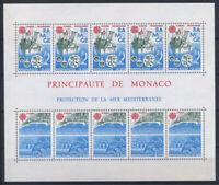 München 1986 Mi. Bl.32 Block 100% Postfrisch EUROPA CEPT