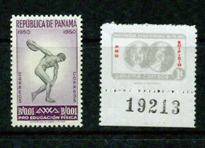 PANAMA – 1952//1975– POSTAL TAX STAMPS –VF  **