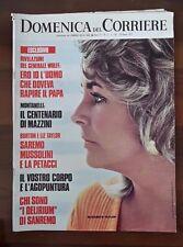 Domenica del Corriere n.11 anno 1972 - il vostro corpo e L'Agopuntura