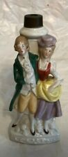 Antique German Decorative Figural Lamp Young Baroque Couple