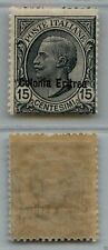 ERITREA - 1918/1920 - 15 cent (47) tipo Leoni - MNH