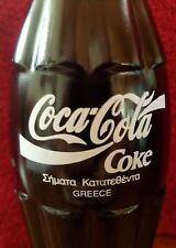 Coca-Cola 6.5 FL OZ Commemorative bottle The Real Thing Around The World Greece