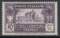 Italy Libia - Tripoli Fair  4^ Sassone n.93 MH*