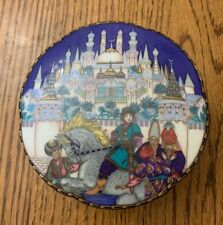 Villeroy and Boch The Russian Fairy Tales The Firebird Trinket Box Germany