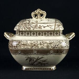 "Gildea & Walker Melbourne Brown Sauce Tureen w Lid, Antique c1880 England 6 3/4"""