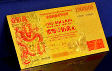"★★ HONGKONG / HONG KONG: BILLET POLYMER  "" OR "" DU 1 000 000 DOLLARS 1997 ★"